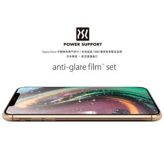 【POWER SUPPORT】iPhoneXS Max螢幕保護膜 抗眩霧面(抗眩霧面)