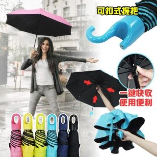 【Kasan】可扣式快收防風晴雨傘(6色任選)