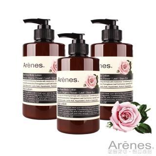 【Arenes】玫瑰香氛植萃身體乳霜 350ml(3入組)