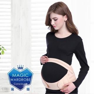 【MAGIC WARDROBE 魔櫃】孕期專用束腹帶 孕期出發.多功能使用.產前托腹.產後束腹(塑腰夾腰夾束腰夾)