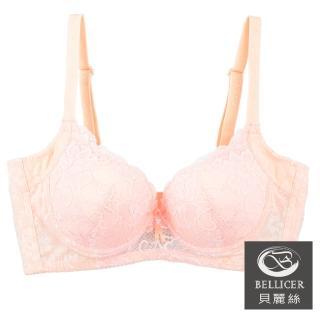 【貝麗絲】脅邊加高古典緹花蕾絲調整型胸罩(柑BC)