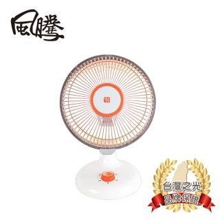 【風騰】10吋碳素電暖器FT-610C