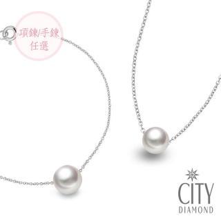 【City Diamond 引雅】日本AKOYA珍珠7.5-8.5mm項鍊/7mm手鍊任選(東京Yuki系列)