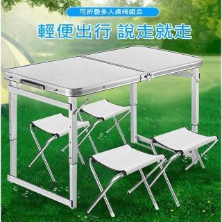 【喜八樂】鋁合金三段式摺疊桌 拜拜桌 露營桌 三段可調高度80cm(一桌四椅全配組)