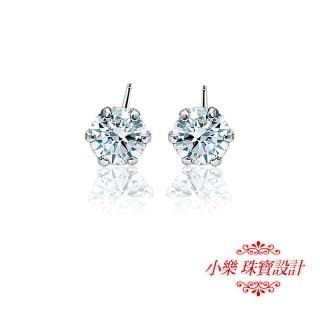 【小樂珠寶】大就是美-50分鉑金台鑽石耳環(再送珍珠耳環-中天電視專訪)