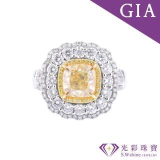 【光彩鑽石】GIA 2.16克拉 黃彩鑽 18K金鑽戒 戒墜兩用