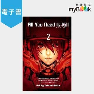 【myBook】All You Need Is Kill  2(電子書)