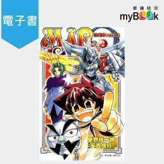 【myBook】魔兵傳奇OMEGA  2(電子書)