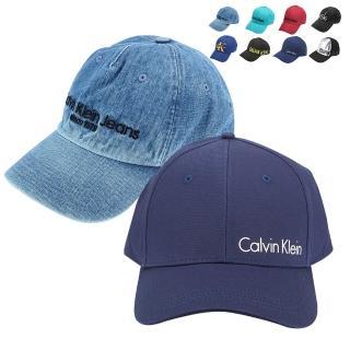 【Calvin Klein】CK經典暢銷棒球帽/老帽系列(多款)
