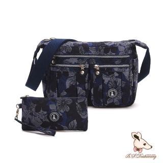 【冰山袋鼠】楓糖瑪芝-多夾層皺褶斜背包+零錢包2件組(花繪風)
