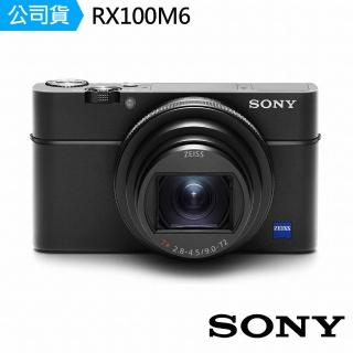【SONY 索尼】RX100M6大光圈類單眼相機(台灣公司貨)