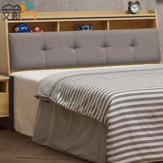 【文創集】比爾   時尚6尺亞麻布雙人加大床頭箱(不含床底)