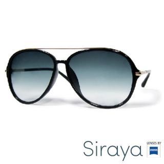 【Siraya】『經典入門』太陽眼鏡 德國蔡司 MARO 鏡框