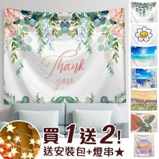 【半島良品】贈燈飾/140款/動物款/節慶款/裝飾掛布(掛毯