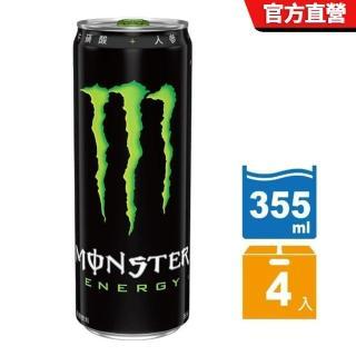 【魔爪Monster Energy】魔爪能量碳酸飲料(355mlx4入)