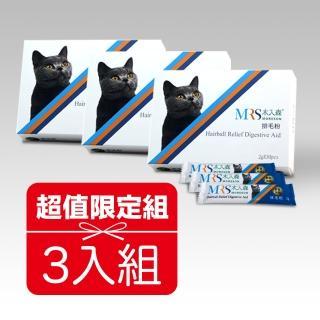 【木入森】貓咪排毛粉 3入組