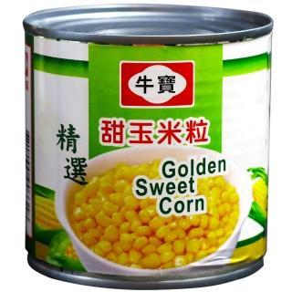 【牛寶】玉米粒-小罐340g(X)