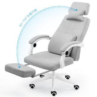 【Ashley House】加高款-立體壓紋高透氣亞麻布高背主管椅/辦公椅-155°傾仰(升級置腳台/耐重椅腳)
