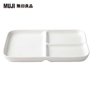 【MUJI 無印良品】米白瓷分隔盤/大