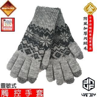 【UF72+】UF6911HEAT1-TEX防風內長毛保暖觸控手套(女/雪地/冬季戶外/旅遊)