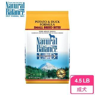 【Natural Balance】LID低敏無穀馬鈴薯鴨肉成犬配方小顆粒-4.5磅