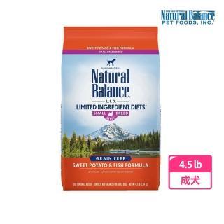 【Natural Balance】LID低敏無穀地瓜鮭魚成犬配方小顆粒-4.5磅(地瓜+鮭魚)