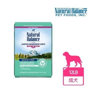 【Natural Balance】LID低敏無穀地瓜雞肉成犬配方小顆粒-12磅(地瓜+雞肉)