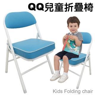 【Z.O.E】兒童QQ折疊椅/餐椅/書桌椅/學習椅(藍色)