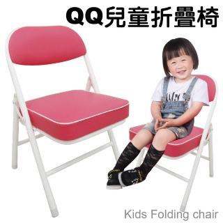 【Z.O.E】兒童QQ折疊椅/餐椅/書桌椅/學習椅(粉紅)