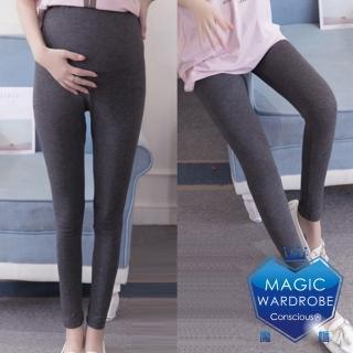 【MAGIC WARDROBE 魔櫃】買一送一.孕婦褲九分褲兩件.孕期出發內搭.腹部可調(內搭褲孕婦褲瘦腿褲)