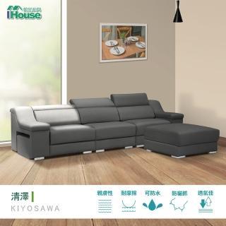 【IHouse】清澤 頭枕坐墊多功能調整型貓抓皮L型沙發(沙發 貓抓皮 多功能)
