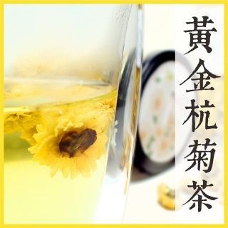 【梁山水泊】台灣銅鑼產銷履歷黃金杭菊茶(45g 罐裝)
