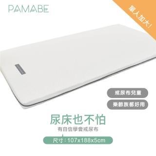 【PAMABE】透氣好睡護脊單人加大床墊(經典白-107x188x5cm)