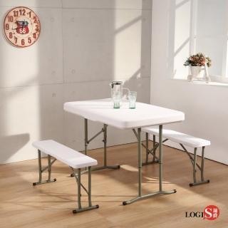 【LOGIS】邏爵LOGIS 折合升降桌椅組 防水輕巧 1桌2椅 折疊收納 書桌椅 活動桌椅