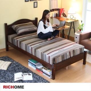 【RICHOME】溫莎實木3.5呎單人床(不含床墊)