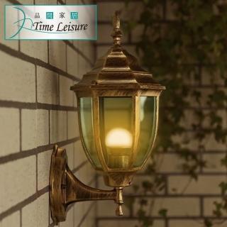 【Time Leisure 品閒】戶外防水壁燈/歐式壁燈/燈飾燈具/仿舊燈飾(古銅)
