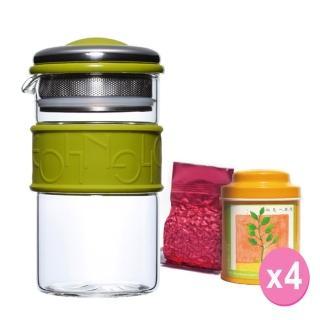 【無藏茗茶】400ml便利濾泡壺+4款選品茶(高山綠茶、高山紅茶、高山烏龍、白毫烏龍)