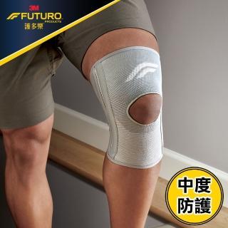 【3M】FUTURO護多樂 穩定型護膝(尺寸任選)