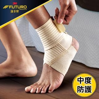 【3M】FUTURO護多樂醫療級襪套纏繞型護踝(尺寸任選/左腳右腳皆可用)