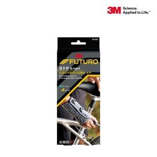 【3M】FUTURO護多樂醫療級旋鈕式特級穩定型護腕(左手)