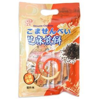 【一品名煎餅】彰化田中人氣煎餅-芝麻口味(200g 蛋奶素)