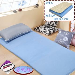 【雪妮絲】吸濕排汗桂竹冬夏折疊床墊+1銀離子枕特惠組-單人(加碼送室內拖 x 1 )