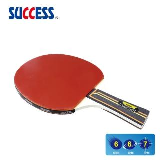 【SUCCESS 成功】刀柄五夾光面桌球拍附球-教學級S3113