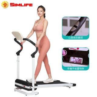 【SimLife】專業級名模專用心跳偵測電動跑步機(雙色選)