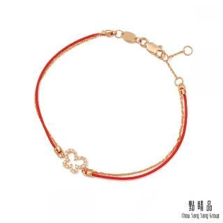 【點睛品】Wrist Play 吉祥 蝴蝶鏤空18K金鑽石紅繩手鏈