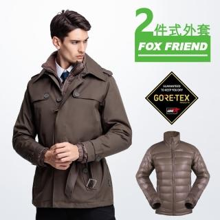 【FOX FRIEND 狐友】男款 率性紳士GORE-TEX+羽絨 防水透氣外套(1113)