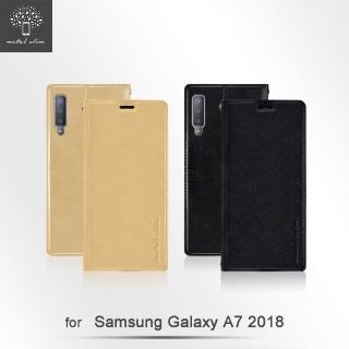 【Metal-Slim】Samsung Galaxy A7 2018(高仿小牛皮TPU皮套)