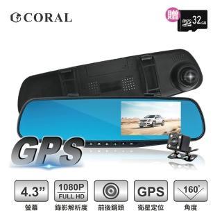 【CORAL/ODEL】GPS測速預警雙鏡頭行車紀錄器S2(贈32G記憶卡)