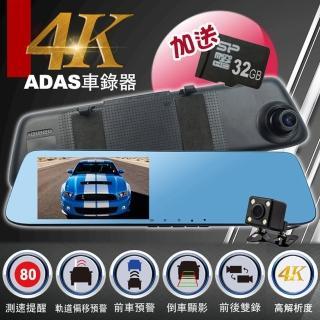 【CORAL/ODEL】雙12限定4K旗艦GPS測速後視鏡行車記錄器S8(贈32G記憶卡)