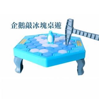 【GCT玩具嚴選】企鵝敲冰塊桌遊(企鵝敲方塊大號版)